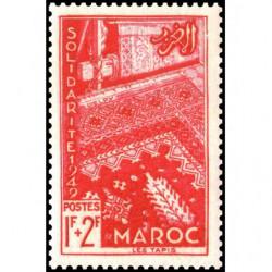 Timbre N° 4264 oblitéré - ''Le chevalier tout frais'' de Fedotov,1846
