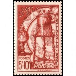 Timbre N° 4267 oblitéré - Tableau de Pavel Andréevitch Fedotov