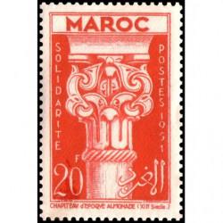 Timbre N° 4348 oblitéré - 16 ème congrès des syndicats