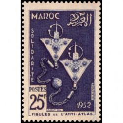 Timbre N° 4384 oblitéré - Jeux olympiques de Moscou 1980 : boxe