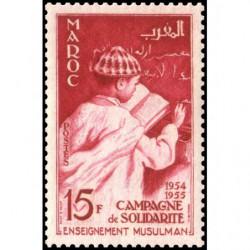 Timbre N° 4463 oblitéré - Cosmonautes