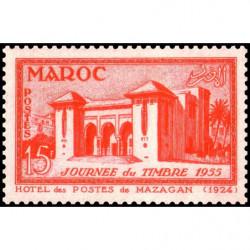 Timbre N° 4468 oblitéré - Préolympiques de 1980. Water-polo