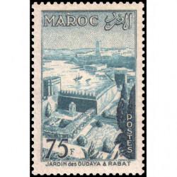Timbre N° 4586 oblitéré - Préolympiques de Moscou, barres