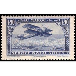 Timbre N° 4628 oblitéré - Oiseau