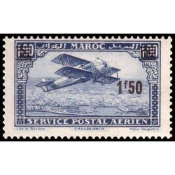 Timbre N° 4717 oblitéré - Départ des cosmonautes