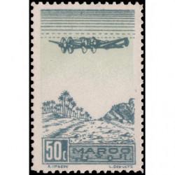 Timbre N° 4813 oblitéré - Coopération spatiale avec la Roumanie
