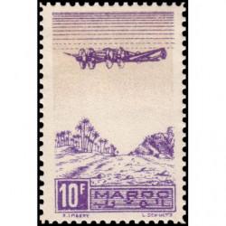 Timbre N° 4824 oblitéré - Bateau