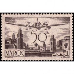 Timbre N° 4861 oblitéré - Gourienne, tableau de S. Kikodze