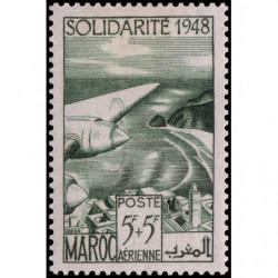Timbre N° 4956 oblitéré - 60 ans de l' URSS
