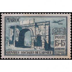 Timbre N° 5017 oblitéré - Poissons