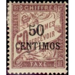 Timbre N° 5288 oblitéré - Catocala sponsa