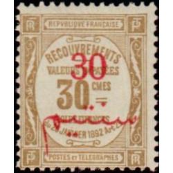 Timbre N° 5622 oblitéré - Lénine