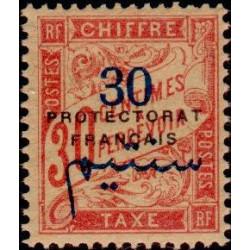 Timbre N° 5692 oblitéré - Mausolée au Turkestant
