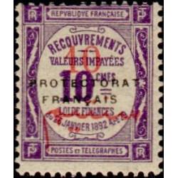 Timbre N° 5728 oblitéré - 150e anniversaire de la création du premier timbre
