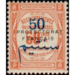 Timbre N° 5771 oblitéré - Panthéon