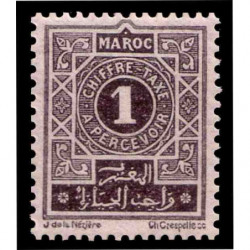 Timbre N° 5772 oblitéré - Monuments historiques en Azerbaïdjan