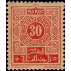 Timbre N° 5815 oblitéré - Unkrada, tableau de Rerikh