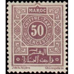 Timbre N° 5833 oblitéré - Minaret du XIe siècle (Kirghisie)