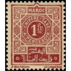 Timbre N° 5835 oblitéré - Mosquée du 11e siècle en Turkménie