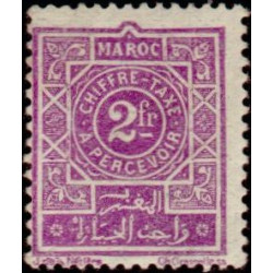 Timbre N° 5889 oblitéré - Lutteurs de Turkménie