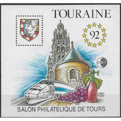 Gravure La Poste - 2924 - Le Notariat européen