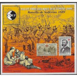 Timbre N° 230 à 241 Neuf ** - Bâtiments - série de 12 timbres
