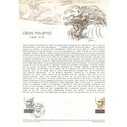 Timbre N° 285 à 288 Neuf ** - Contes de Grimm. Série de 4 timbres
