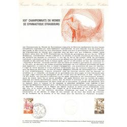 Timbre N° 356 à 359 Neuf ** - Dessins d'enfants, série de 4 timbres