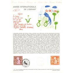 Timbre N° 430 à 433 Neuf ** - Pour la jeunesse 1974 La série de 4 timbres