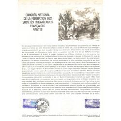 Timbre N° 441 à 444 Neuf ** - Pour la jeunesse -Chevaux. Série de 4 timbres