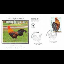 Timbre N° 562 Neuf ** - Oiseaux. Vini australis