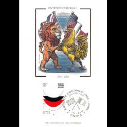 Timbre N° 614 Neuf ** - Festival international de tatouage de Polynésie, à Raiatea