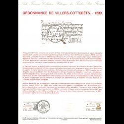 Timbre N° 1026 Neuf ** - Marianne de Beaujard. Marianne et l'Europe