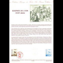 Timbre N° 1029 Neuf ** - Marianne de Beaujard. Marianne et l'Europe