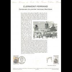 Timbre N° 1031 Neuf ** - Marianne de Beaujard. Marianne et l'Europe