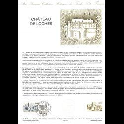 Timbre N° 515 Neuf ** - Marianne du bicentenaire 20 c. émeraude