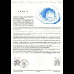 Timbre N° 525 Neuf ** - Marianne du bicentenaire 5 f. bleu-vert