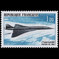 Document officiel La Poste - Bateaux célèbres