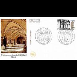 Document officiel La Poste - Jardins de France - Le salon du timbre 2004