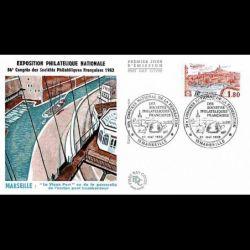 Document officiel La Poste - Les arènes de Nîmes