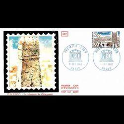 Document officiel La Poste - Capitales européennes - Rome
