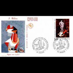 FDC - Enveloppe premier jour de 1969