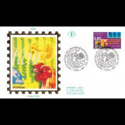 FDC - Enveloppe premier jour de 1973