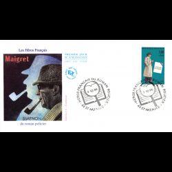FDC - Enveloppe premier jour de 1978