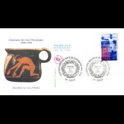 Timbre N° 435 Neuf ** - Centenaire du timbre d'Allemagne du Nord
