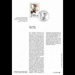 Enveloppe premier jour de Guernesey