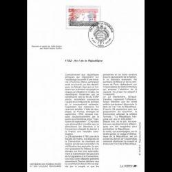 Enveloppe premier jour de Gibraltar