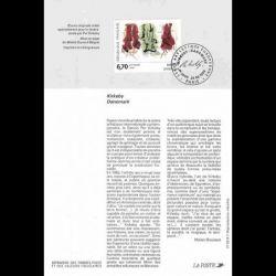 Bloc N° 24 Neuf ** - Philexfrance 99