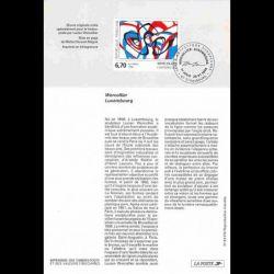 Timbre N° 160 Neuf ** - Lichen Hypogymnia physodes
