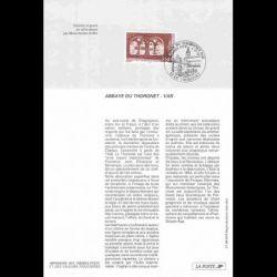 Timbre N° 161 Neuf ** - Lichen Hypogymnia physodes